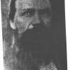 Elias Ervin, Thomas Ervin's son.