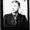 John Henry Ervin, Vinton's son
